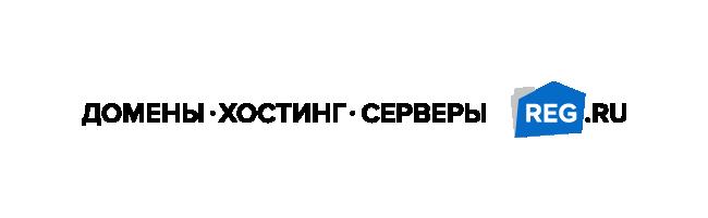 регистрация доменов в кириллической